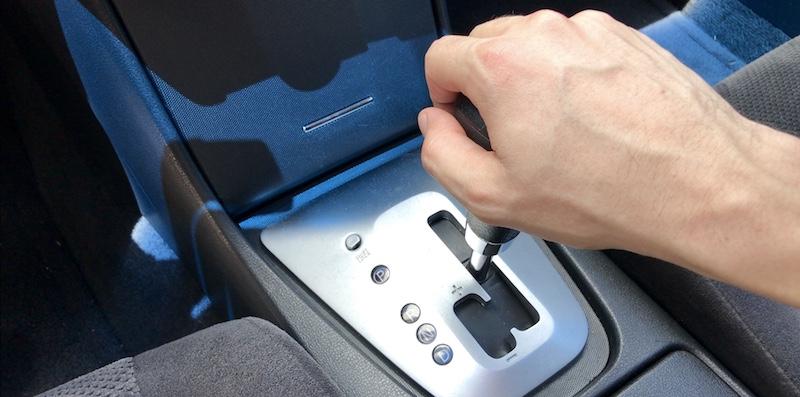 Shifting gears range using shift selector after changing Nissan CVT transmission oil fluid